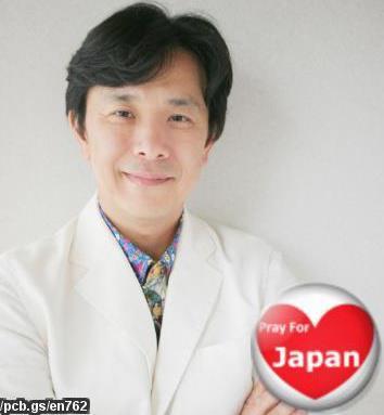 眞田時成プロフィール