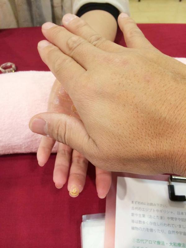 古代療法_レイキ体験施術会で肌荒れ、肩こり、代謝低下の解消施術例_14