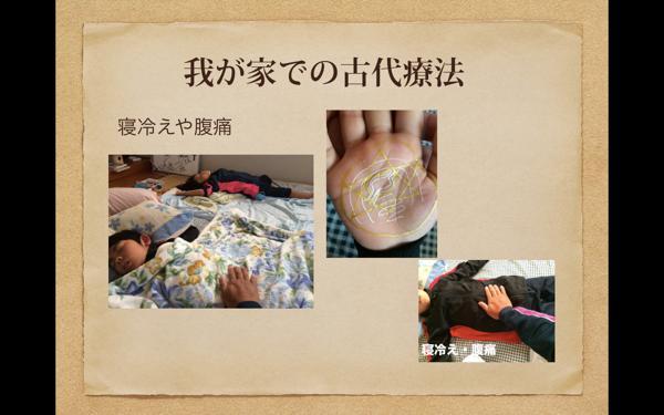 金銀の古代療法-薬に頼らない家庭に役立つ代替医療を修得-3