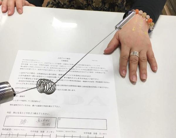 2金銀の癒やし-古代療法で腰痛の解消_松山市内-ジョープラ_
